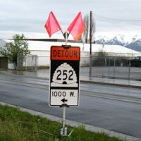 Detour UT-252 (2), Логан