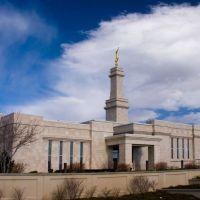 LDS Monticello Temple, Монтичелло