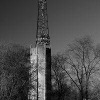 Rainsoft artesian water tower., Муррей