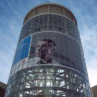 Salt Palace Convention Center, Солт-Лейк-Сити