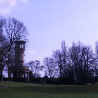 locke park tower, Барнсли