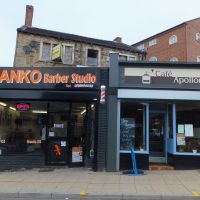 Heckmondwike Shopfronts, Батли