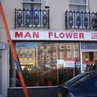 Man Flower, Бостон