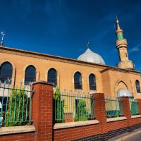 Wolverhampton Urban Mosque., Вулвергемптон
