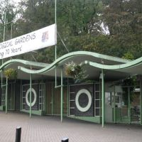 Entrance to Dudley Zoo, UK, Дадли