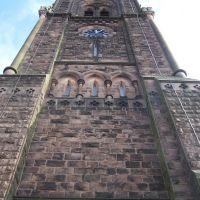 St Lukes Tower Derby, Дерби