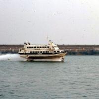 speedboat, Дувр