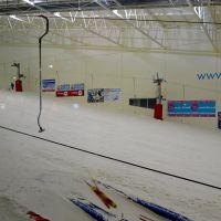 stok narciarski w hali, Кастлфорд
