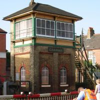 Crawley, railway signal box, Кроули