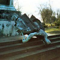Hyde Park, Leeds (1986), Лидс