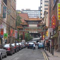 China Town, Манчестер