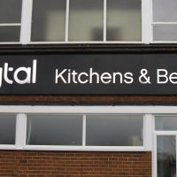 Hytal Kitchens & Bedrooms Ltd, Морли