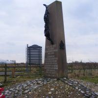 Wickenby Memorial, Рагби