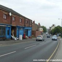 Bridge Street, Swinton, Свинтон