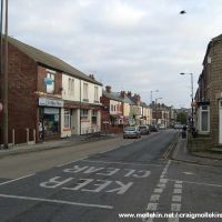 Station Street, Swinton, Свинтон