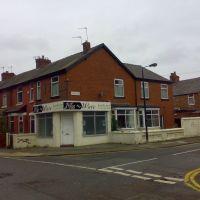 Nu-Wave hairdressers, Stretford, Сейл