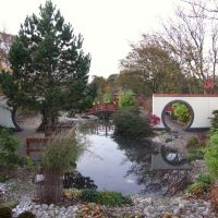 Chinese Garden 1, Скарборо