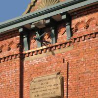Vernon Park Museum, Стокпорт