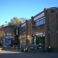 Ele House in college lane campus University of Hertfordshire, Хатфилд