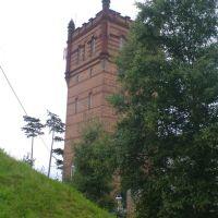 Tower, Хейвардс-Хит