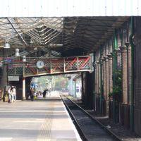 Chester Station, Честер