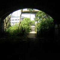 Under the railway, Честерфилд