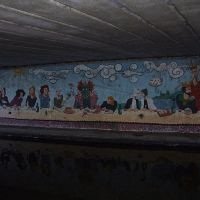 Dodgy mural under the modern Otley Road bridge - it appears to be a satanic Last Supper, Шипли