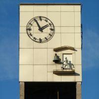 Clock, Shipley, Шипли
