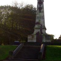War Memorial Ward Park Bangor, Бангор