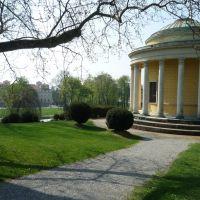 Schlosspark Eisenstadt, Айзенштадт