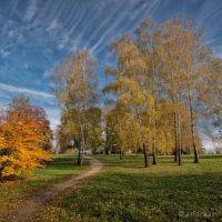 Toscana Park, Gmunden, Austria, Гмунден
