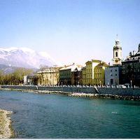 .. Innsbruck - Österreich (Áustria) .., Инсбрук