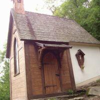 Steinerkogel chapel, Майрхофен
