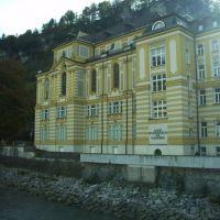 Landeskonservatorium, Фельдкирх