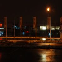 Shopping City Wels at Night, Велс