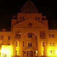 Parliament, Степанокерт