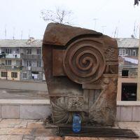 Stepanakert, Nagorno-Karabakh, Степанокерт