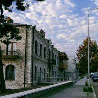 Park Hotel Artsakh, Степанокерт
