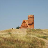 The Symbol of Mountain Karabagh, (free Artsakh) , Armenia, Степанокерт