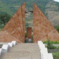 Hadrut, Armenian KhachQar, Nagorno Karabakh Republic - Artsakh, Гадрут