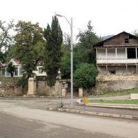 Центр Гадрута, Гадрут