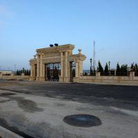 Horadiz sity, Heydar Aliyevs park, Горадиз