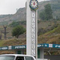 Dashkesen, Azerbaijan by Elnur Guseynli, Дашкесан