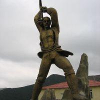Giant Miner, Дашкесан
