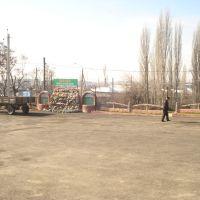 30.01.2010 Ağsu, Джалилабад