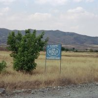 Karabakh, Джалилабад