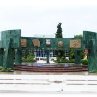 Azərbaycan tarixi abidəsi, Евлах