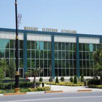 Yevlax şəhər Mərkəzi Elektiron Kitabxanası, Евлах