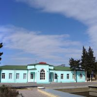 Imishli Railway Station, Имишли