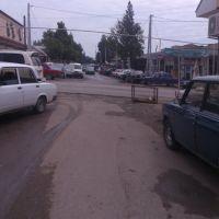 Bazar, Имишли